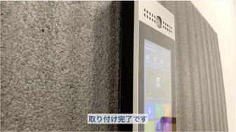 Akuvox顔認証液晶インターフォン R29表面取付施工方法(2)ボックス利用