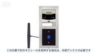 2NVersoLTE商品紹介