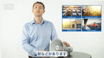 2NSIPスピーカー商品紹介