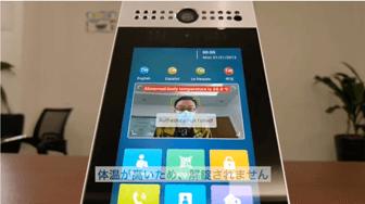世界初!Akuvox体温検知・顔認証液晶インターフォンR29C-B
