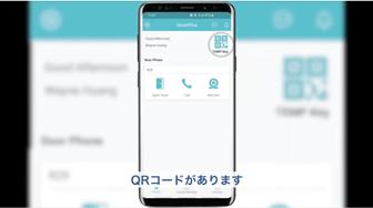 Akuvoxスマートプラスアプリ