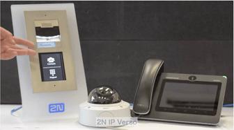 2NVerso室内モニターカメラ切り替え DTMF使用方法