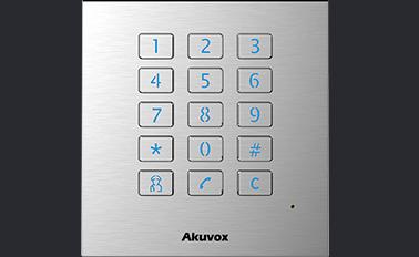 暗証番号は個々の入居者様ごとに発行可能